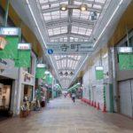 神奈川県横浜市小売業における人材確保等支援助成金の受給事例